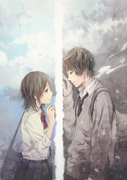 namaku namamu di hatiku