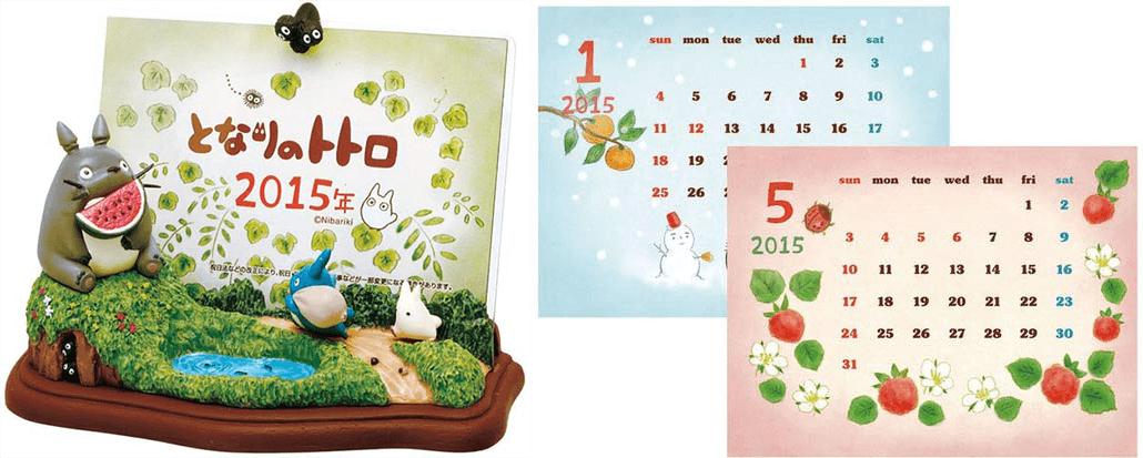 kalendar tahun 2015